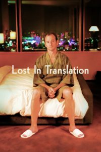 "Poster for the movie ""Lost in Translation"""